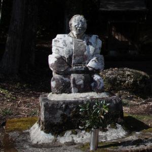 kumano_tanokan_samune