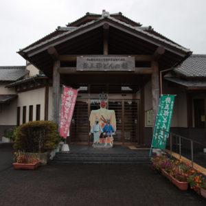 yagoroudon_yakata