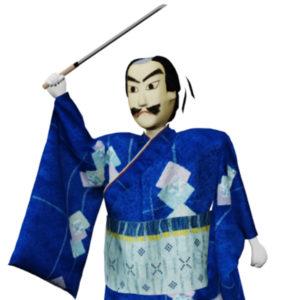 01kagekiyo001s